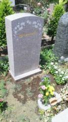 川田妙子 公式ブログ/お墓参り 画像1