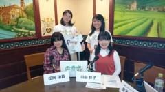 川田妙子 公式ブログ/本日まで〜〜 画像1