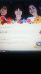 川田妙子 公式ブログ/やわらかな風 画像1