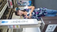 川田妙子 公式ブログ/そして今日は山梨へ 画像2