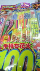 川田妙子 公式ブログ/花火(^○^ ) 画像1