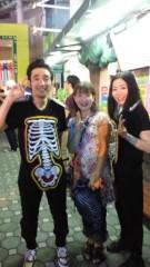 川田妙子 公式ブログ/続き〜 画像2