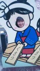 川田妙子 公式ブログ/湯畑〜 画像2