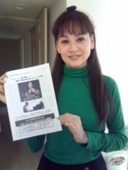 川田妙子 公式ブログ/ドロップちゃん 画像2