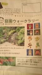 川田妙子 公式ブログ/トークショー 画像3