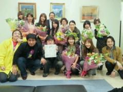 川田妙子 公式ブログ/サンタさんから花束!? 画像1