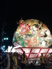 川田妙子 公式ブログ/楽しい1日 画像2