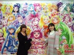 川田妙子 公式ブログ/プリキュアオールスターズ 画像2