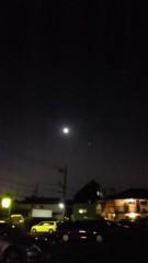 川田妙子 公式ブログ/月… 画像1
