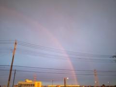 川田妙子 公式ブログ/虹♪ 画像1