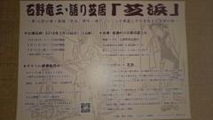 川田妙子 公式ブログ/来週です! 画像1