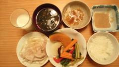川田妙子 公式ブログ/ヘルシー 画像1