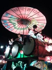 川田妙子 公式ブログ/楽しい1日 画像1