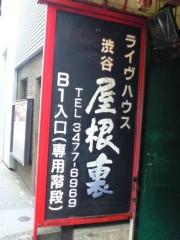 川田妙子 公式ブログ/明日ね〜といいながら… 画像1