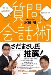 川田妙子 公式ブログ/水島裕さ〜ん 画像1