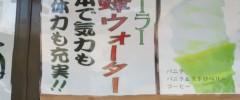 川田妙子 公式ブログ/岩手〜〓 画像2