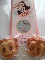 川田妙子 公式ブログ/空をこえて〜ラララ星のかなた〜♪ 画像1