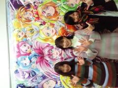 川田妙子 公式ブログ/プリキュアオールスターズ 画像1