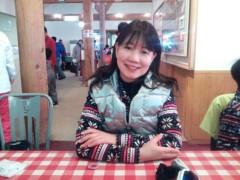 川田妙子 公式ブログ/明けましておめでとう 画像1