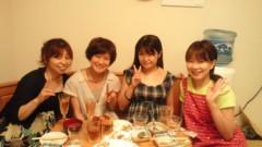 川田妙子 公式ブログ/ホームパーティー 画像1