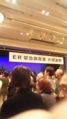 川田妙子 公式ブログ/ER緊急救命室ファイナル! 画像1