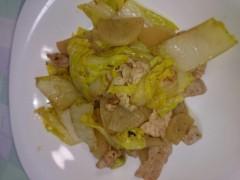 川田妙子 公式ブログ/大根と白菜 画像2
