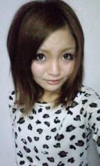 新田有加 公式ブログ/新幹線だ〜 画像2
