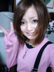新田有加 公式ブログ/シロノワール 画像2