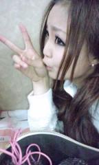 新田有加 公式ブログ/おやすみ… 画像1