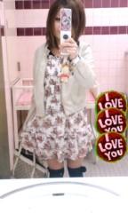 新田有加 公式ブログ/買い物 画像2