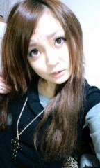 新田有加 公式ブログ/グアムのね… 画像2