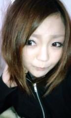 新田有加 公式ブログ/やっと 画像1