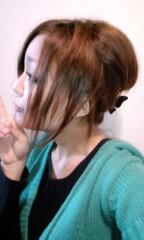 新田有加 公式ブログ/見てー 画像2