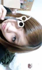 新田有加 公式ブログ/ドキドキ…(^w^) 画像1