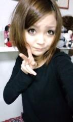 新田有加 公式ブログ/いただきます 画像2