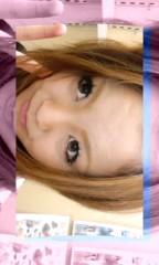 新田有加 公式ブログ/びっくり 画像1