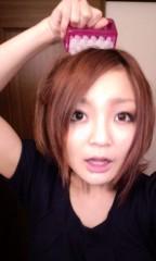 新田有加 公式ブログ/マッサージあいてむ 画像2