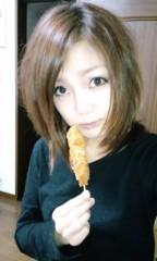 新田有加 公式ブログ/できたよっ 画像2
