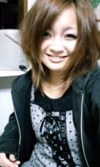 新田有加 公式ブログ/にやにや(´∀`) 画像1