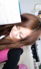 新田有加 公式ブログ/レッスン 画像1