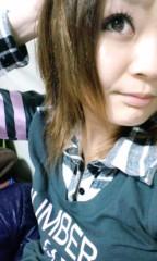 新田有加 公式ブログ/おこわ 画像1