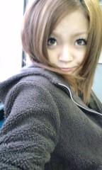 新田有加 公式ブログ/ずっと雨………… 画像1