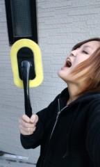 新田有加 公式ブログ/いざ 画像1