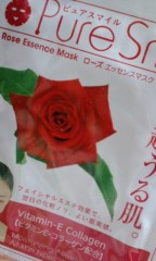 新田有加 公式ブログ/おはようございます 画像1
