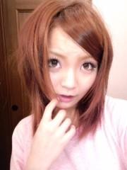 新田有加 公式ブログ/行くべきか……(´・ω・`) 画像1