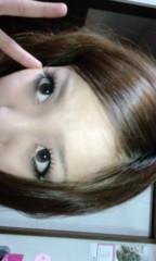 新田有加 公式ブログ/いただきます 画像1
