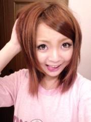 新田有加 公式ブログ/昨日は 画像2