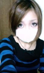 新田有加 公式ブログ/さっそく! 画像1
