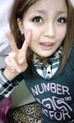 新田有加 公式ブログ/嫌いな 画像1