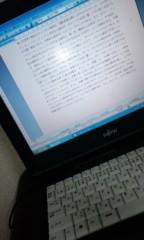 新田有加 公式ブログ/いま…… 画像2